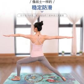 麂皮绒瑜伽垫